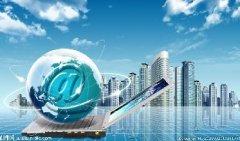 中国电子商务发展二十年