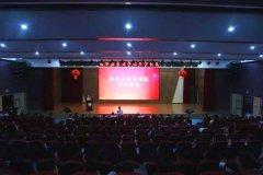 四川科技职业学院希毕迪电商学院2018级新生开学